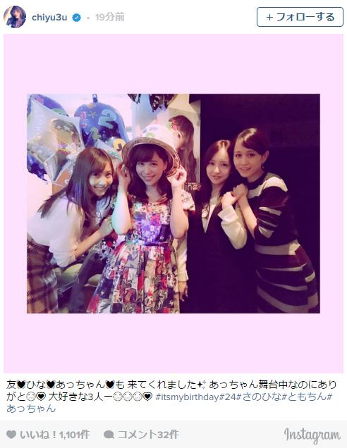 佐野ひなこ&板野友美&前田敦子が集結 元AKB48河西智美の華やかバースデーに反響