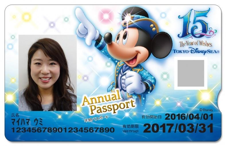 ディズニー年間パスポート新デザイン!シーは15周年バージョン、2パークは選べる実写キャラクター
