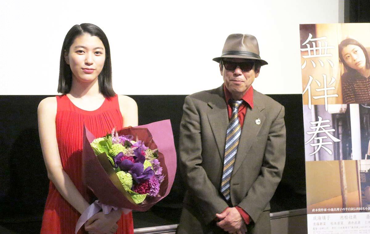 矢崎監督:私が脱がすぞと思っていました―『無伴奏』ロケ地・山梨で舞台挨拶