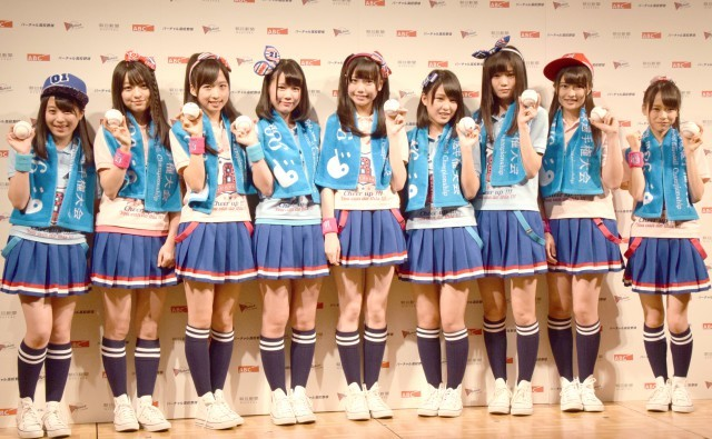 AKB48 Team8、『バーチャル高校野球』公式応援キャラクターに就任