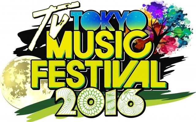 6・29『テレ東音楽祭(3)』第1弾出演者発表