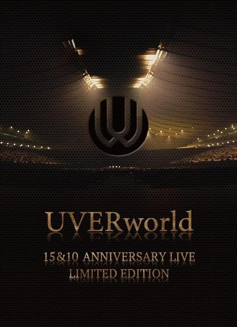 【オリコン】UVERworld、ライブDVD総合1位 結成15周年&デビュー10周年