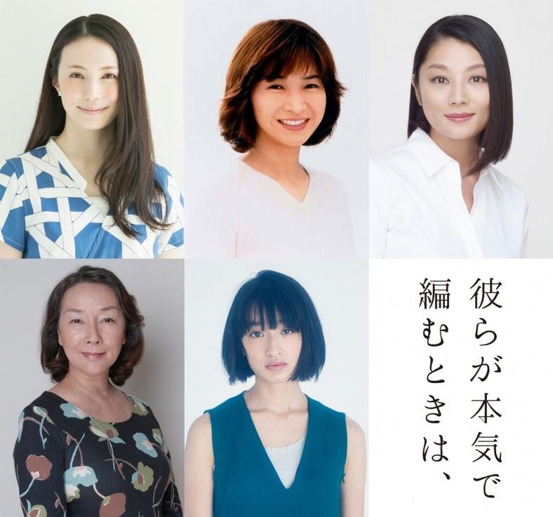 生田斗真主演映画、ミムラ・小池栄子・門脇麦ら追加キャスト発表<コメント到着>