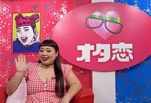 渡辺直美、自分の恋バナもぶっちゃけます BS朝日で新番組スタート