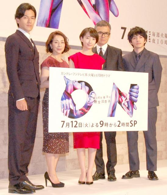 """関ジャニ・横山、""""火10""""ドラマで自分史上1番かっこいい役? 女性スタッフざわつく"""