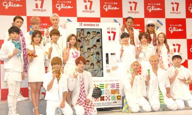 AAA、TRFらがスペシャルユニット結成 西島隆弘「奇跡」