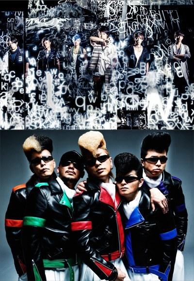 UVERworld×氣志團、9・12九州応援ライブ「待ってろ、Crew!待ってろ、KISSES!」