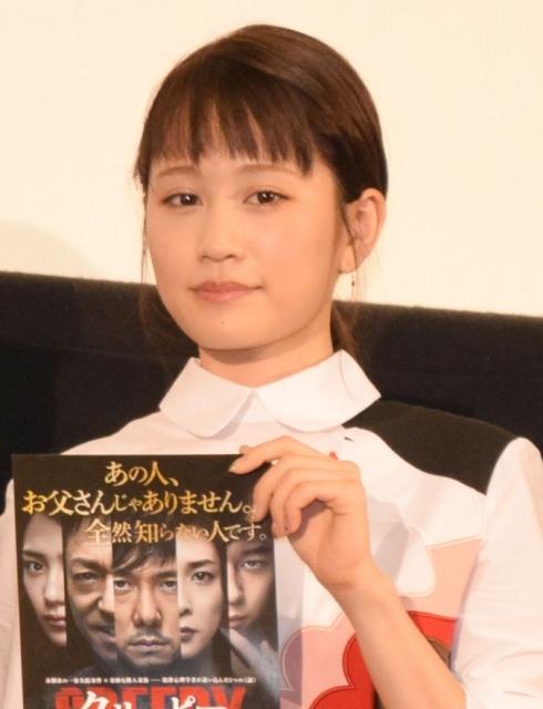 前田敦子、七夕の願いを告白「食べても太らない体がほしい」