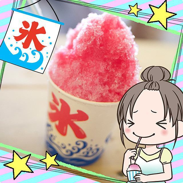 意外とイケる!?かき氷のおすすめレシピ&トッピングはこれ☆