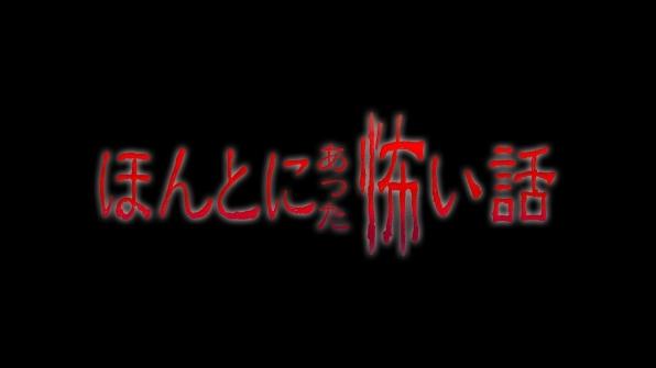 中島健人、念願の『ほん怖』主演決定 「輝かしい歴史に僕の叫びも並ぶ」