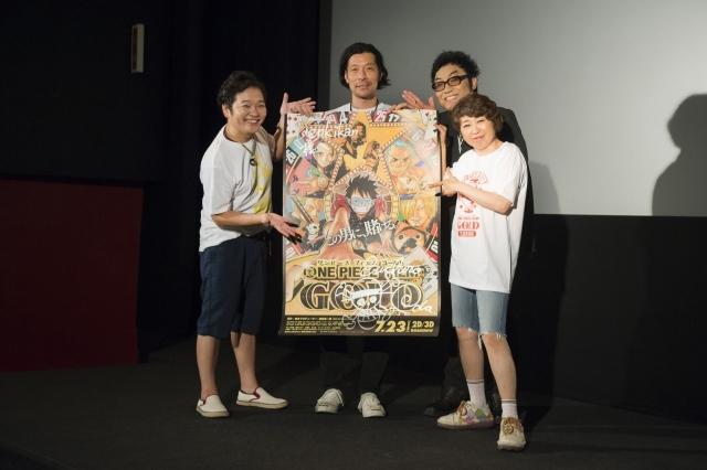 『ONE PIECE』キャストが熊本をサプライズ訪問 地元出身コロッケも登場