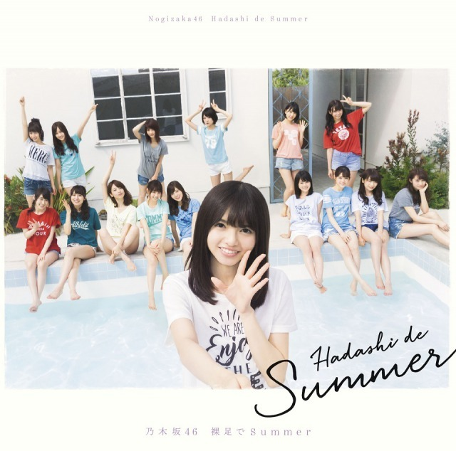【オリコン】乃木坂46、14作連続シングル首位 女性グループ歴代3位