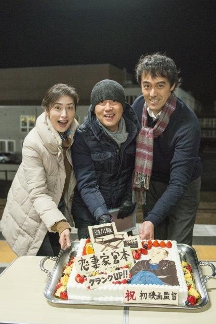 天海祐希、15年ぶり海外映画祭へ 遊川和彦監督『恋妻家宮本』