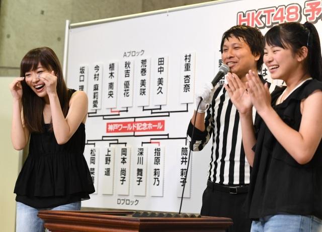 指原莉乃、じゃんけん5年連続予選敗退で泣きマネ 卒業を視野に!?