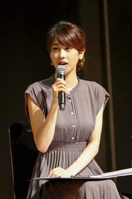 加藤綾子のニュース画像