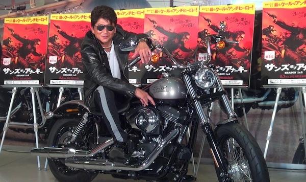 バイク ライダーのニュース画像