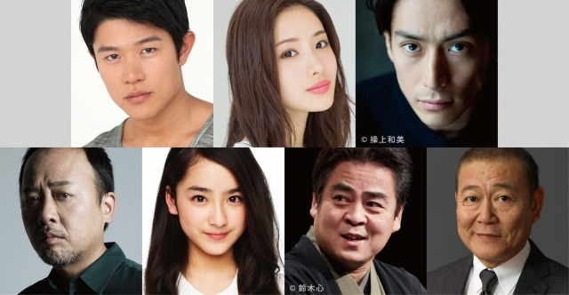 知念侑李、大野智と念願の初共演 主人公の敵役に「今までのイメージとは違う新キャラクター」