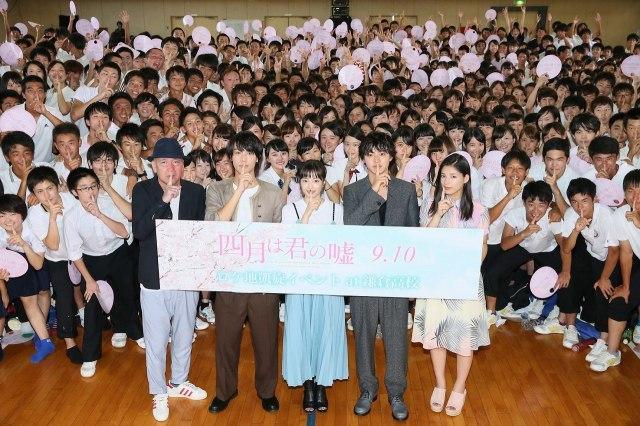 中川大志のニュース画像