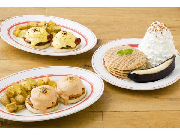 カニ、ハム、バナナを堪能!Eggs 'n Thingsにこの秋限定のエッグスベネディクトとパンケーキが誕生