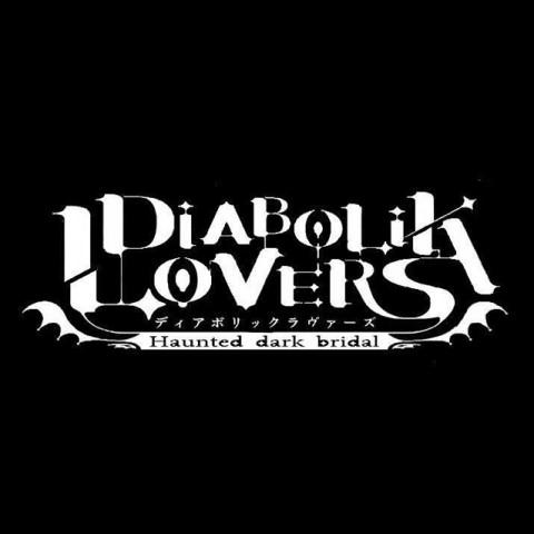 DIABOLIK LOVERS好きな人集まって下さい!なりきりをしています!