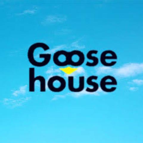 Goose houseのハウスメイトさん、集まりましょーう!!
