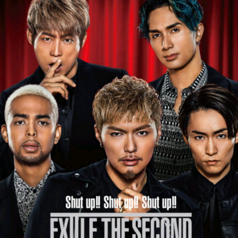 EXILE THE SECOND好きなひと!