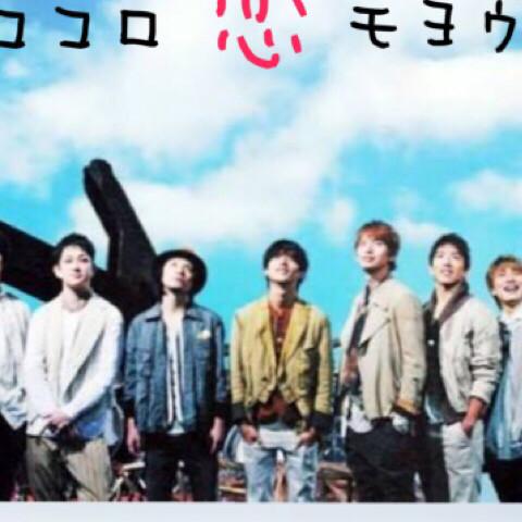 """ココロ恋モヨウ  """"eightVer."""""""