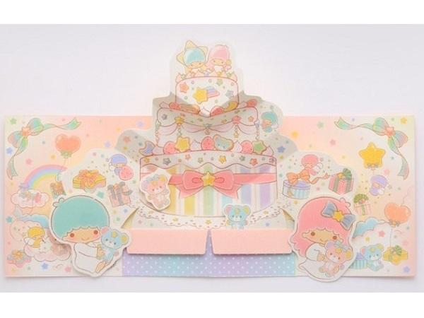 お祝いの気持ちをキキ&ララに託そう!!結婚式や記念日におススメの、ふんわり可愛いパステルカラーの電報