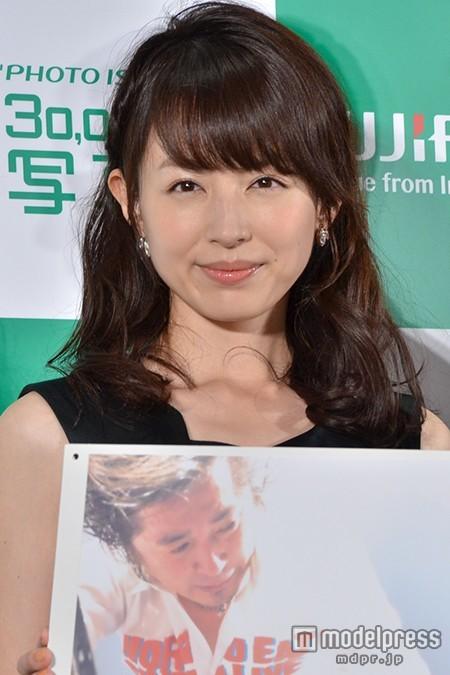 平井理央、学生時代の写真公開で赤面