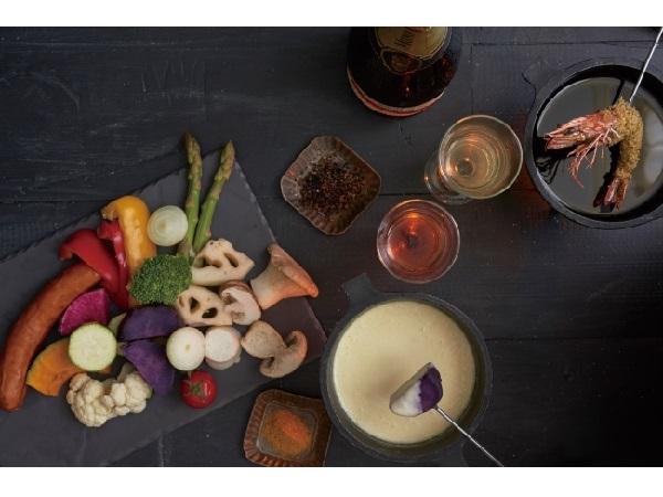 キハチのテラスで黄葉を愛でながら、シャンパン飲み比べとチーズ&オイルのダブルフォンデュで秋のひとときを満喫
