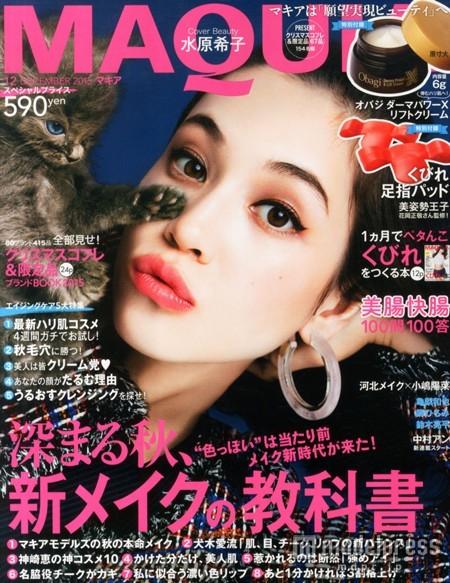 """水原希子、""""猫メイク""""で子猫と共演「レディな希子はお好き?」"""