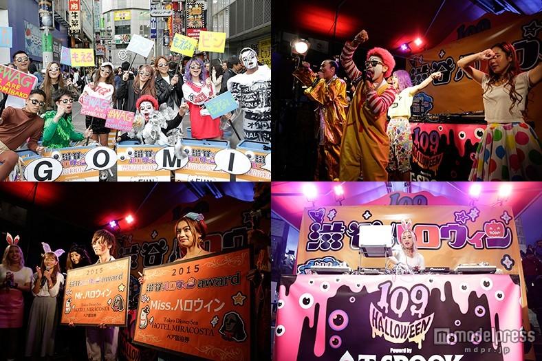 <ハロウィン>渋谷のカリスマ・あっくんの白熱ライブに仮装女子が興奮 街をキレイにする試みも