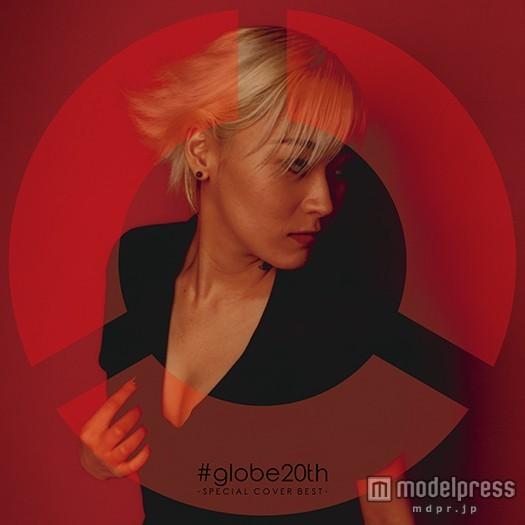 globe、浜崎あゆみ・HYDEら第2弾カバーアーティスト発表 収録内容も明らかに
