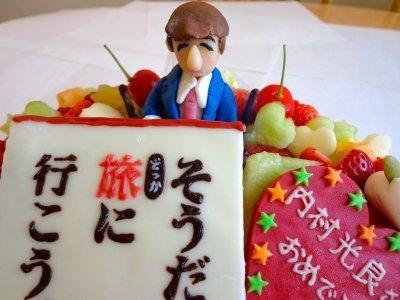 誕生日サプライズにぴったり♪東京都内のキャラクターケーキ10選!
