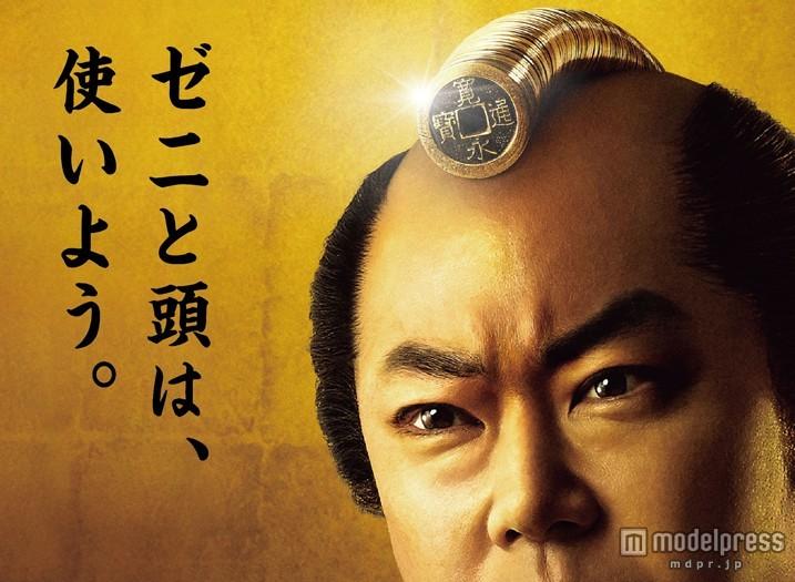 ジャニーズWEST重岡大毅、阿部サダヲの息子役で「激しく反発」 監督らも演技力を絶賛