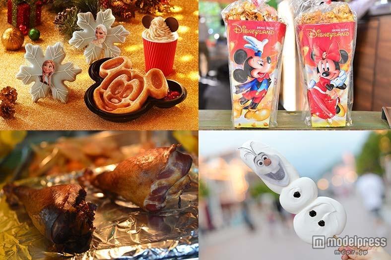 香港ディズニーランド・リゾート、食べ歩きフードを制覇しよう!<10周年イベント現地レポ>