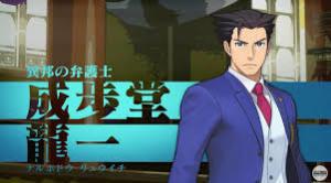 話題になったゲーム『逆転裁判』がアニメ放送決定&キャスト情報も公開