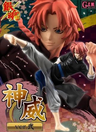 アニメ『 銀魂 』神楽の兄「神威」の完全新作フィギュアが登場