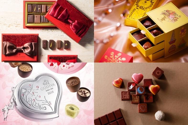 2016年バレンタインに欲しい高級チョコレートブランド7選