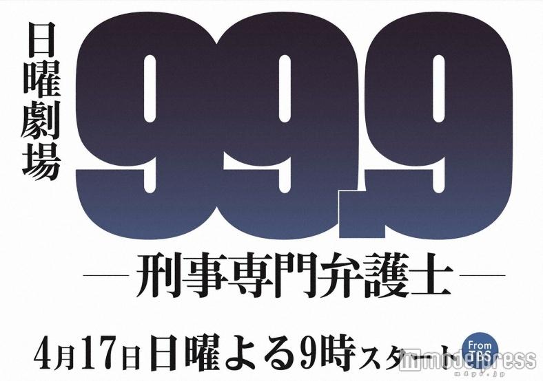 嵐・櫻井翔、松本潤の依頼で4年ぶりの試み