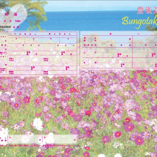 【まちキュン】どこでも出せる♡日本全国・ご当地デザイン婚姻届ランキング