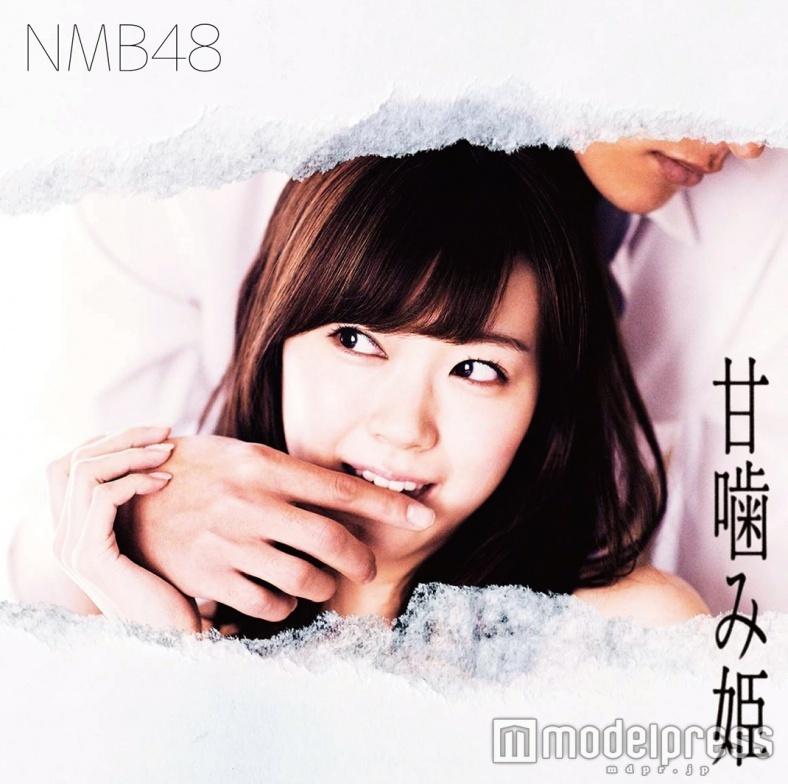 """渡辺美優紀の「刺激的」な姿にドキッ NMB48が""""甘噛み"""""""