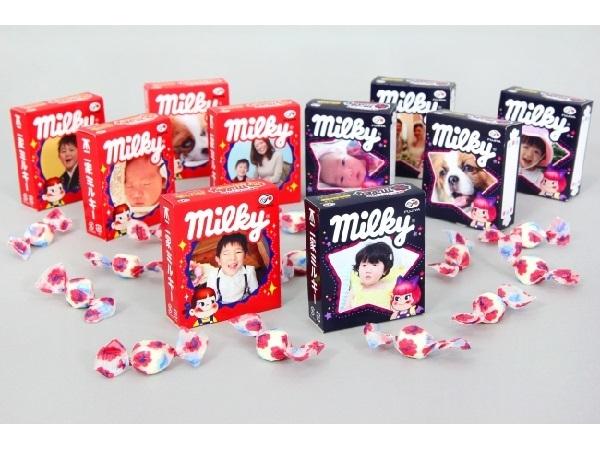 大好きなミルキーのパッケージで主役になれる、世界にひとつだけの「マイミルキー」が提供開始