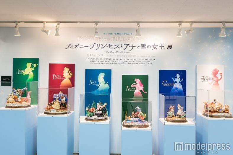 ディズニー プリンセス 白雪姫  実写のニュース画像