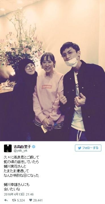 """吉高由里子、高良健吾とのプライベートに反響 偶然の""""遭遇""""で「特別な日になった」"""