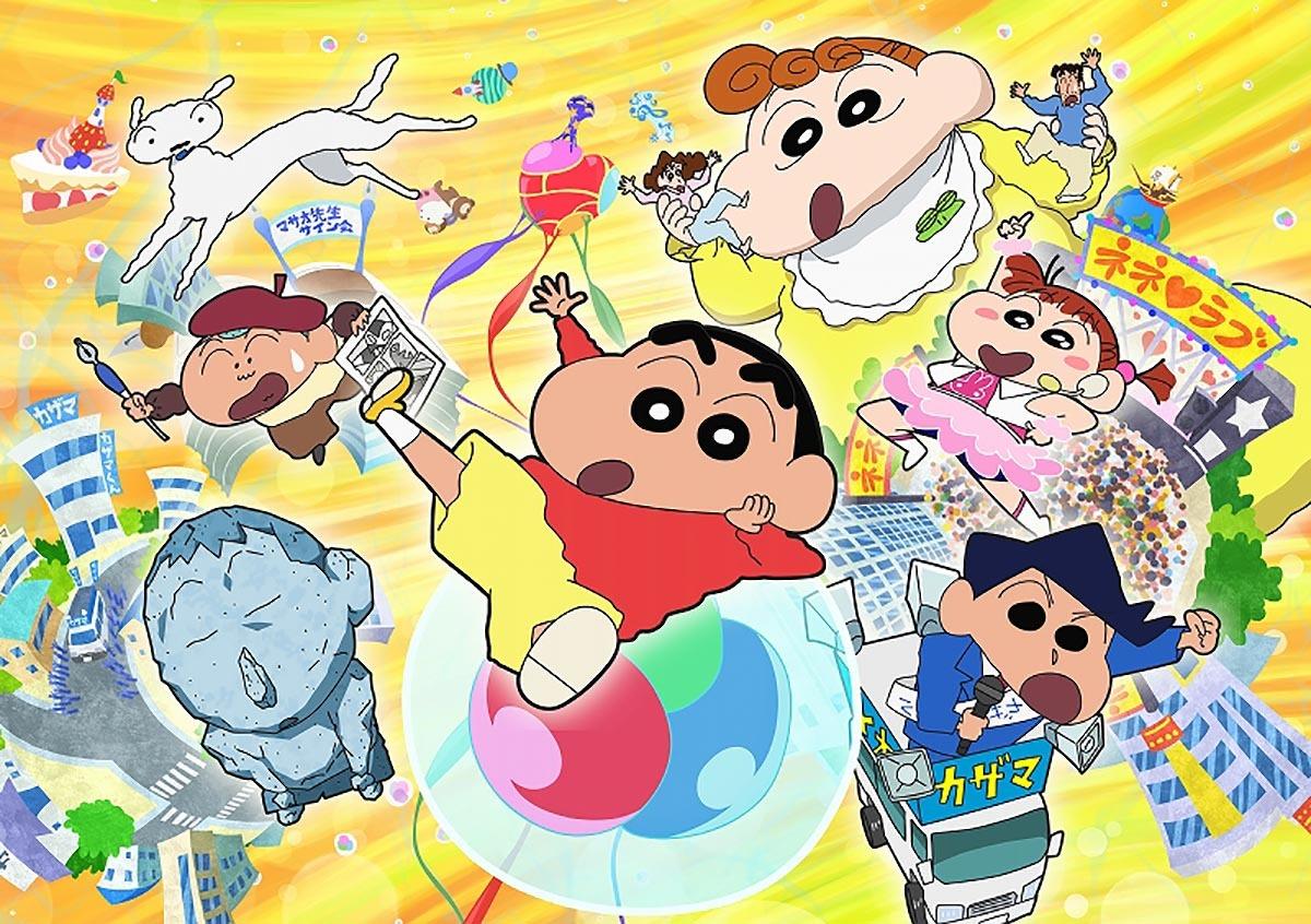 『映画クレヨンしんちゃん 爆睡!ユメミワールド大突撃』はここ数年のシリーズの大ケッ作!