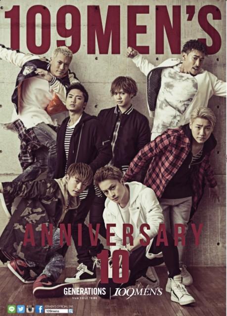 秘蔵オフショットも公開♡ 109MEN'S×GENERATIONSの新ポスターが到着!!