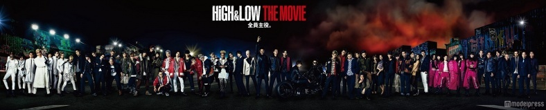 "EXILE TRIBE「HiGH&LOW」キャスト62人集結""異例""のビジュアル解禁"
