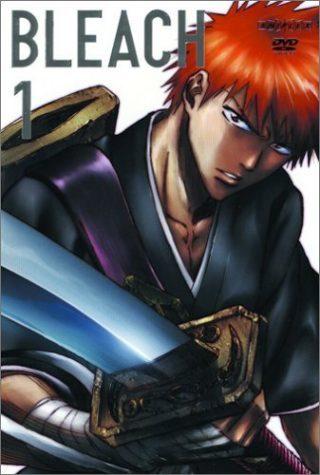ジャンプで人気連載中の剣戟バトルアクション「 BLEACH 」のオリジナルアニメストーリーを楽しもう!