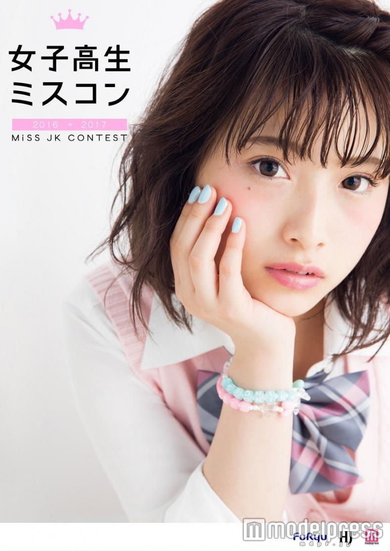 """日本一かわいい女子高生""""を決めるミスコン再び!スケジュール"""